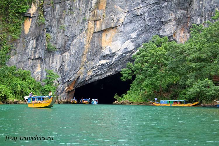 Мокрая пещера