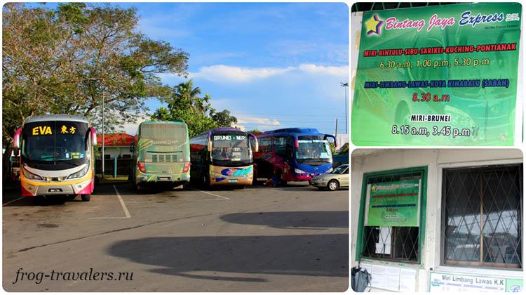 Как добраться в Бруней автобусом