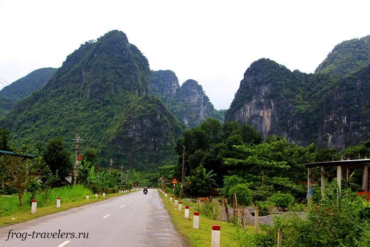 Горы Вьетнама