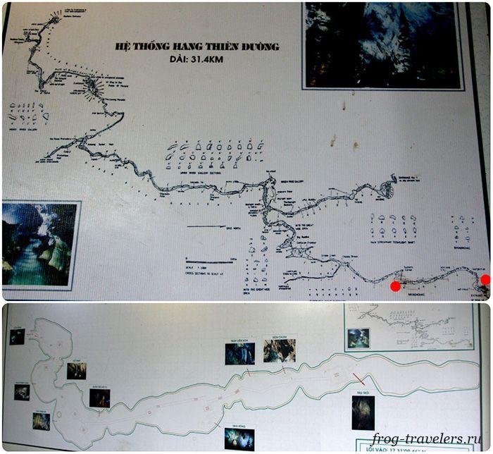 Карта пещеры Парадайз
