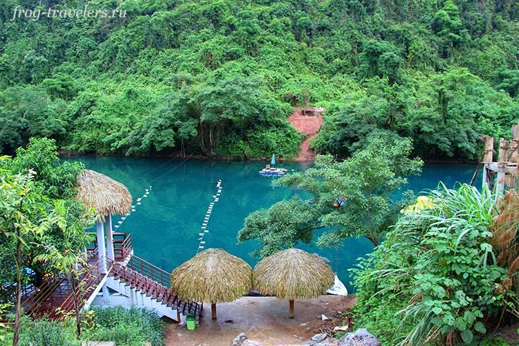 Темная пещера Вьетнам