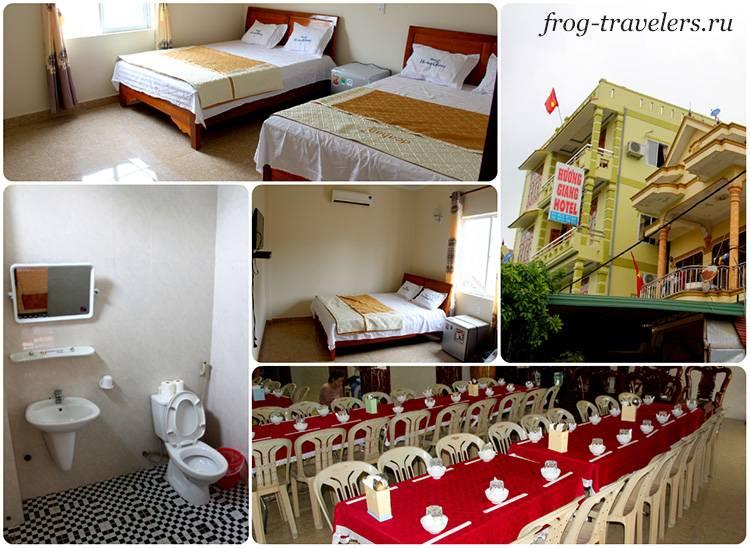 Отели Фонгня-Кебанг