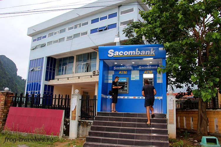Банки и банкоматы в Фонгня