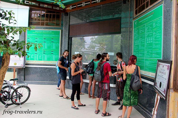 Сколько стоит посетить парк Фонгня-Кебанг
