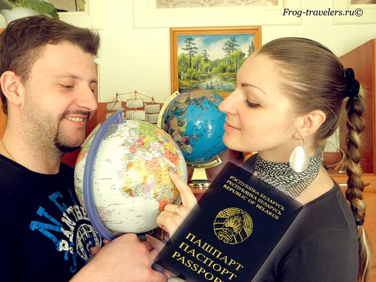 Страны, куда можно без визы белорусам 2015