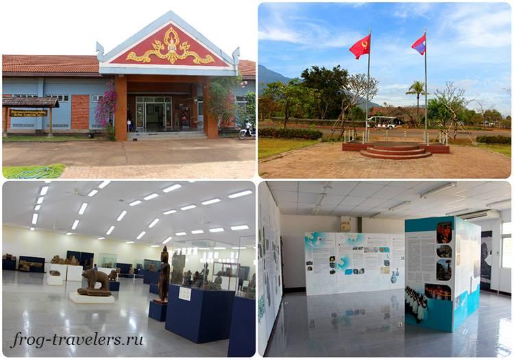 Музей Ват Пху