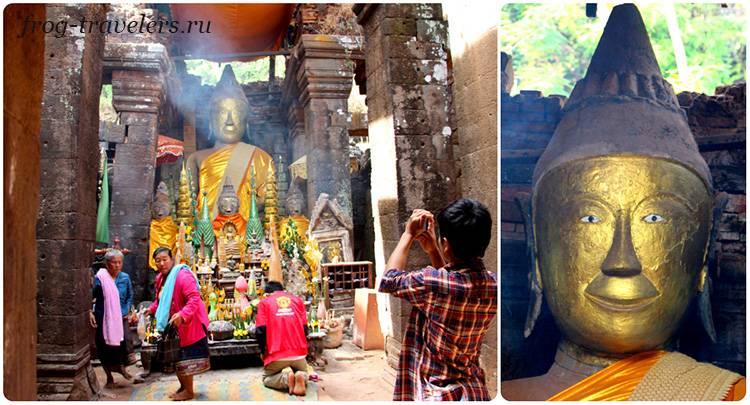 Будда Ват Пху
