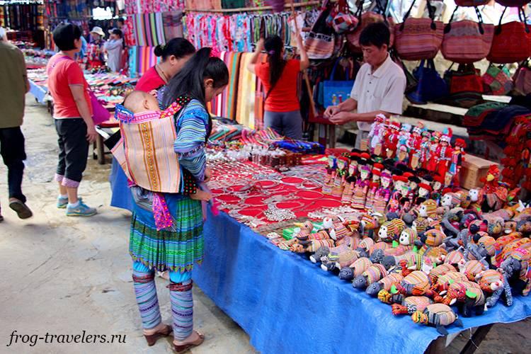 Рынок Бакха Вьетнам