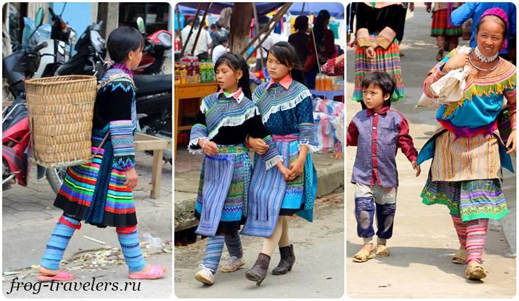 Люди Вьетнама