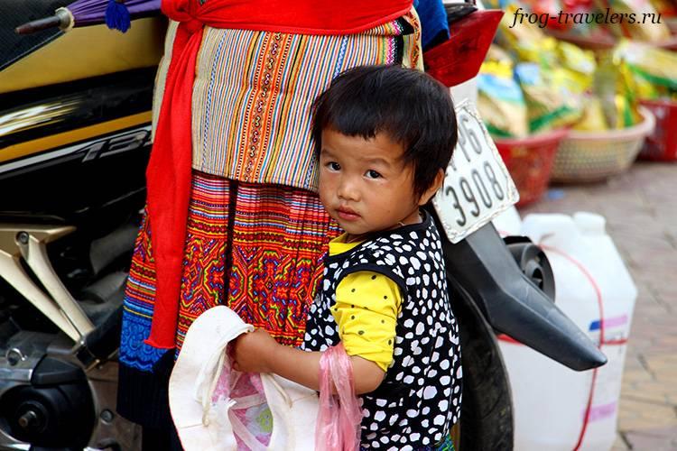 Детки во Вьетнаме