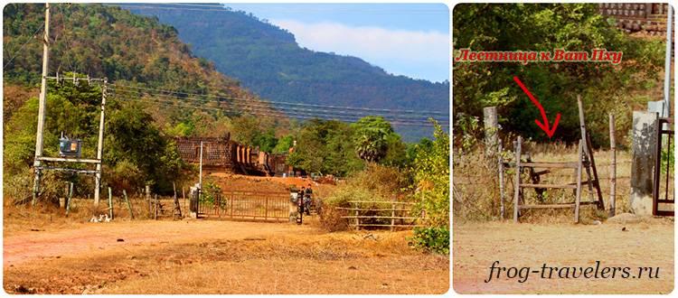 Бесплатный вход Ват Пху
