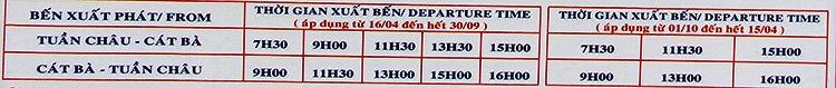 Расписание паромов с острова Туан Чау на Кат Ба