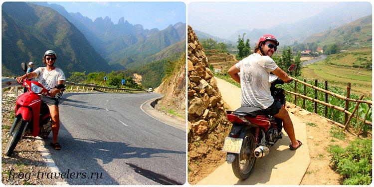 Прокат скутеров и мотоциклов в Сапе (Вьетнам)