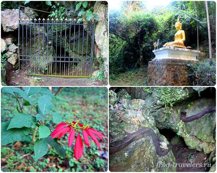 Пещера Луанг Прабанг