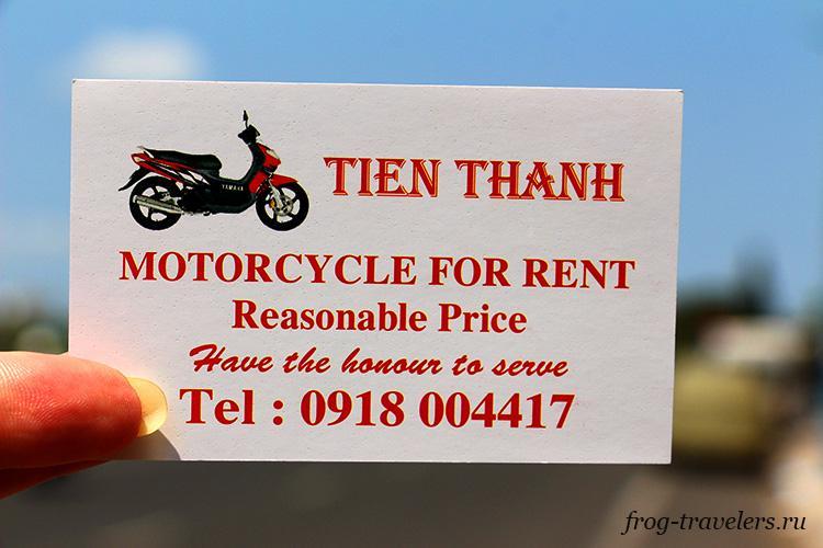 Прокат мотоциклов в Вунгтау Вьетнам