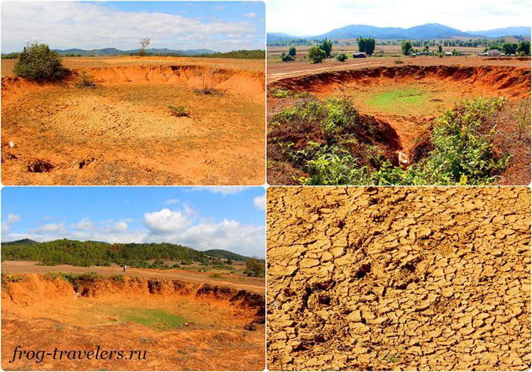 Поля с кратерами