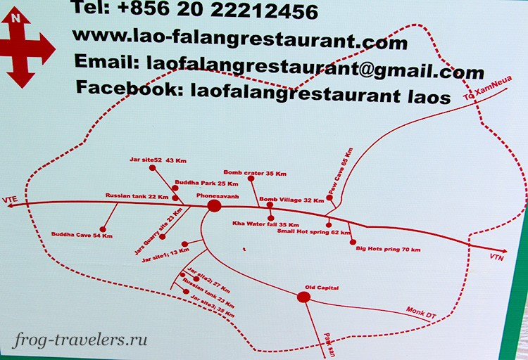 Достопримечательности на карте Пхонсавана