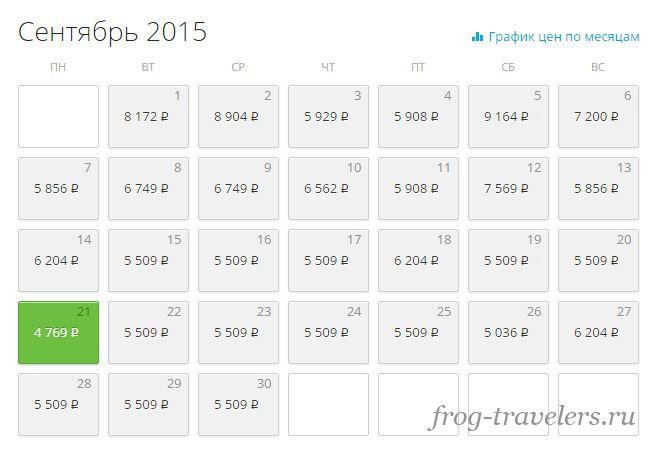 Как найти самый дешевый билет на самолет