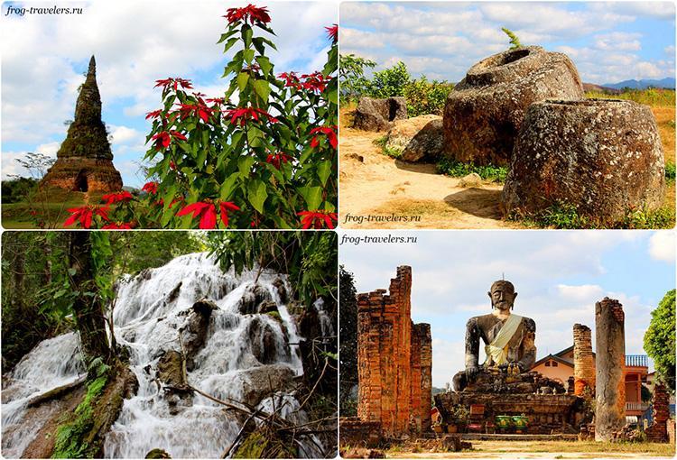 Пхонсаван Лаос: достопримечательности на фото