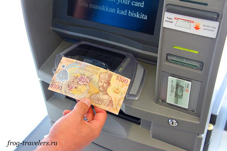 Деньги Брунея