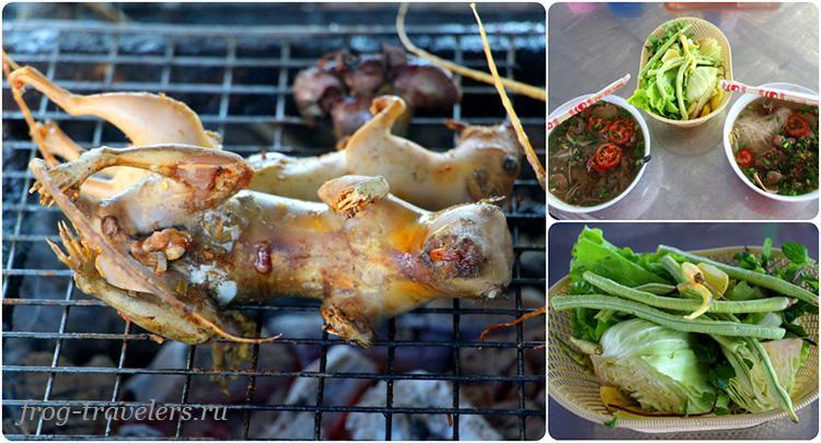 Белки - кухня Лаоса