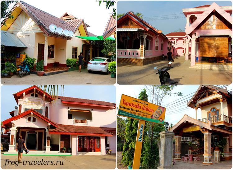Гостиницы Аттапы Лаос
