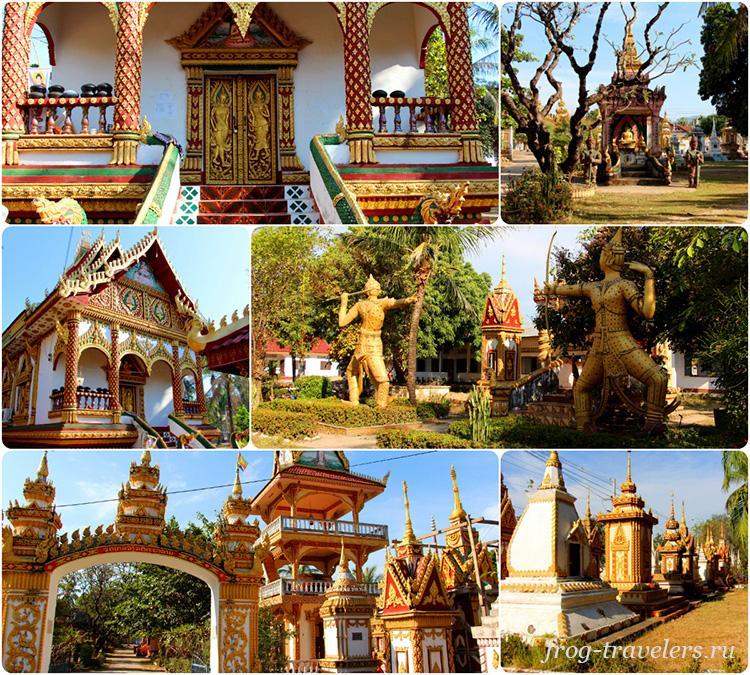 Храм Аттапы Лаос