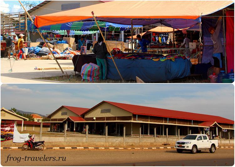 Рынки и магазины Аттапы