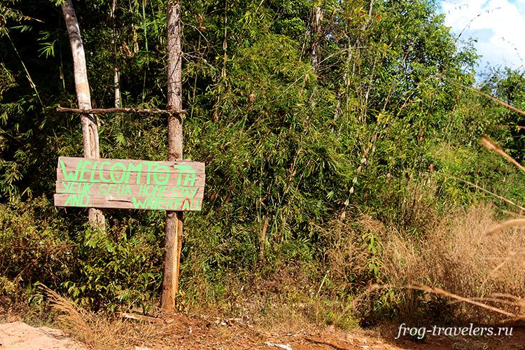 Водопад Tad Alang Waterfall Лаос