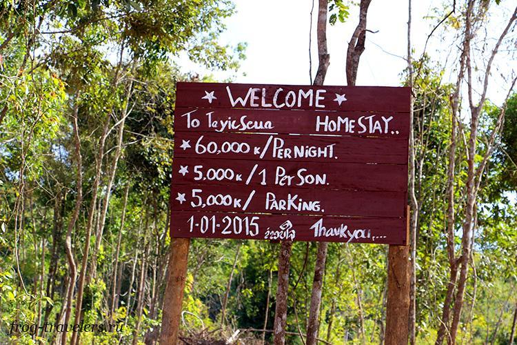 Цены на посещение водопадов Tad Tayicseua