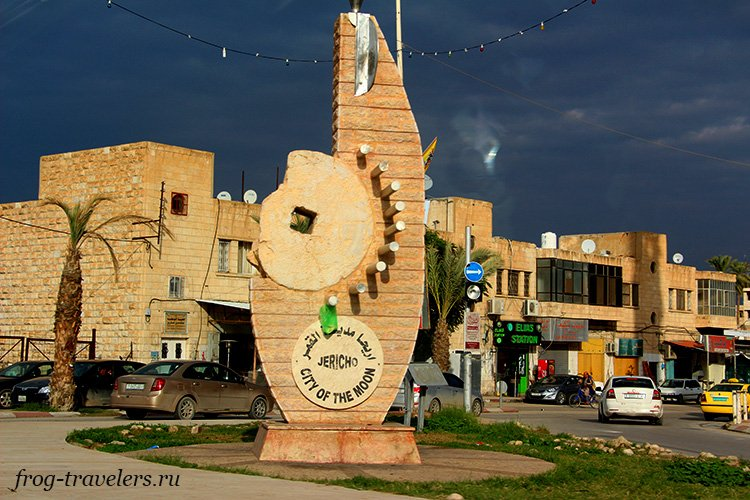 Город Иерихон (Jericho)