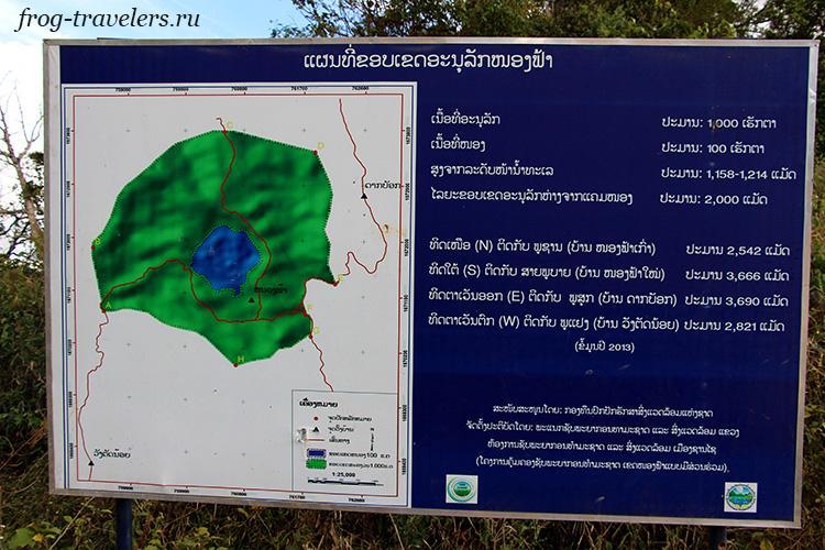 Карта озера Нонг Фа