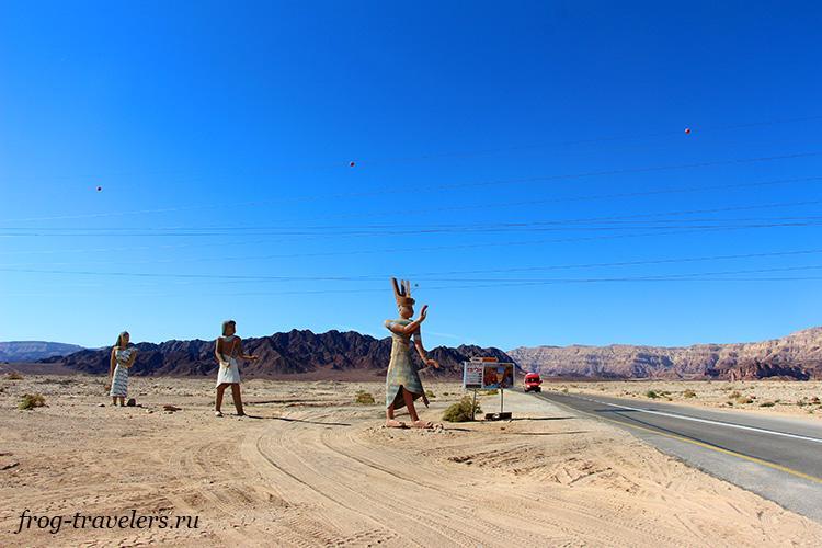 Египетские статуи