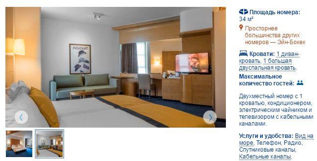 Двухместный делюкс гостиница Ход