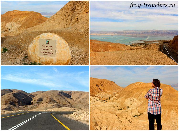 Путь от Мертвого моря к Араду