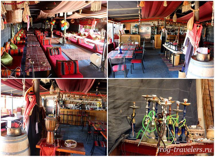 Кафе и рестораны Эйн-Бокек