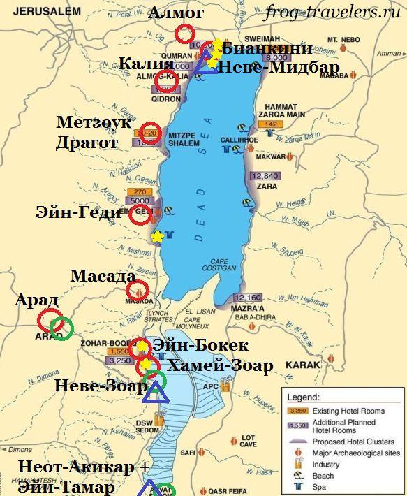 Отели Мертвого мор на карте