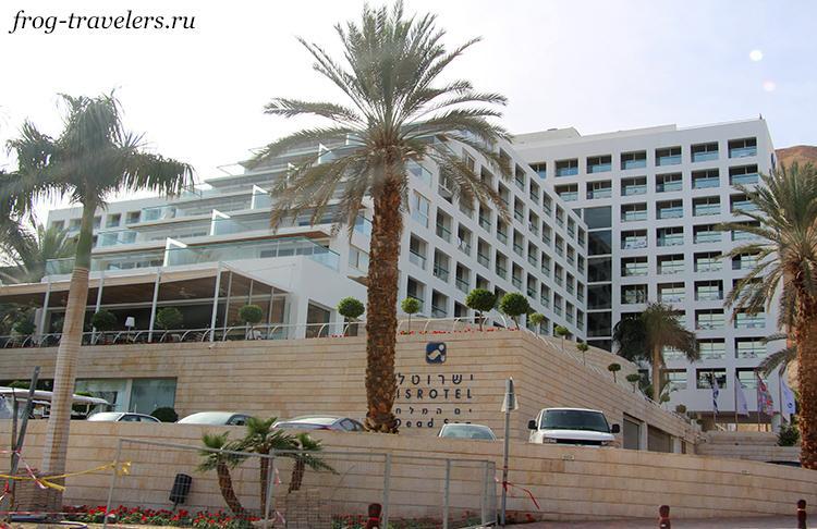 Отель Isrotel Dead Sea Hotel 5*