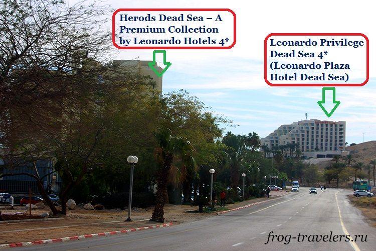 Гостиницы на Мертвом море в Израиле