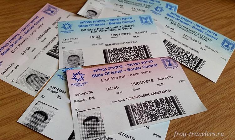 Без визы в Израиль