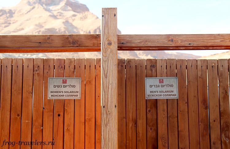 Лечение псориаза в Израиле на Мертвом море цены отзывы преимущества