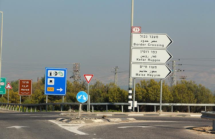 Граница Израиль-Иордания