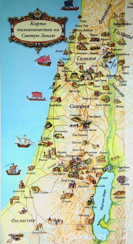 Израиль - карта паломника