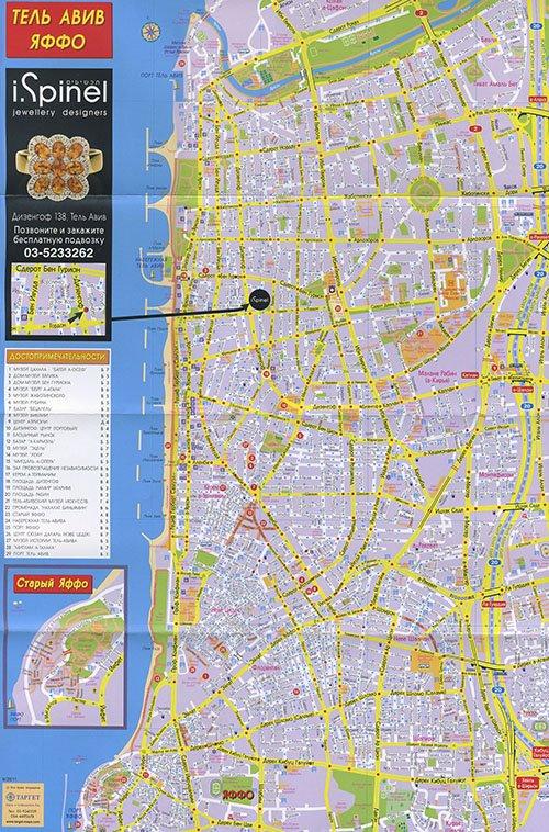 Карта Тель-Авива