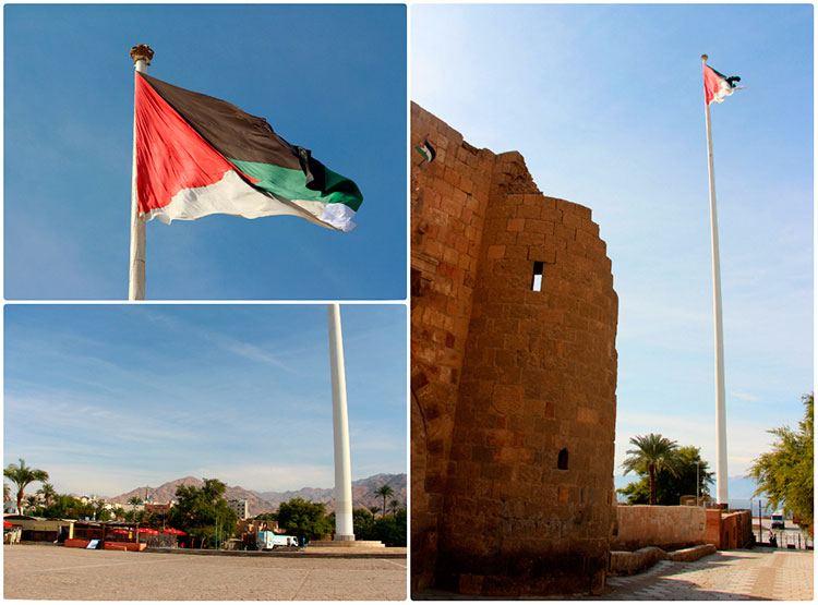 Достопримечательности Акабы, Иордания