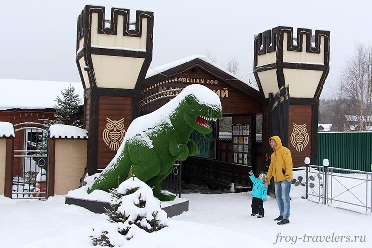 Карельский зоопарк