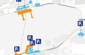 Парковка в аэропорту Шереметьево (терминалы B, C, D, E и F): цены, схема, условия, отзывы
