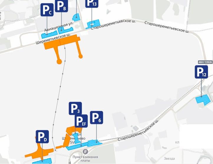 Схема парковки Шереметьево