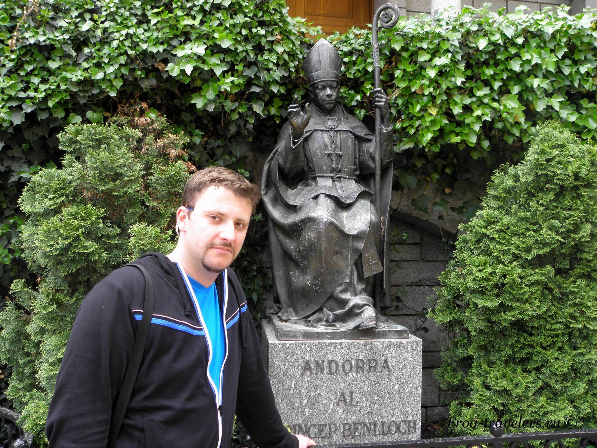 Андорра. Андорра-ла-Велья. Достопримечательности. Старый город