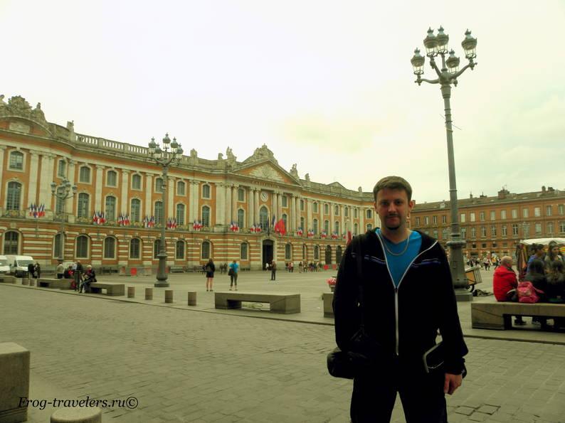 Константин Саморосенко на площади Капитолия в Тулузе